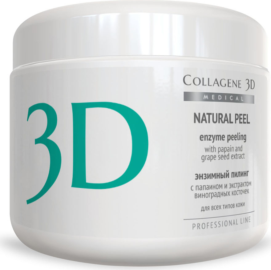 купить Medical Collagene 3D Пилинг ферментативный для лица Natural peel с папаином и виногр, 150 г онлайн