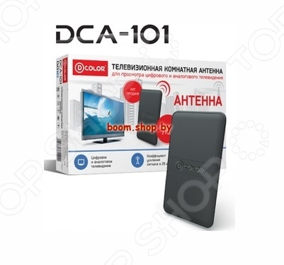 купить Антенна телевизионная D-COLOR DCA-101 онлайн