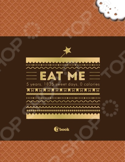 купить Eat Me. 5 years. 1825 sweet days. 0 calories онлайн